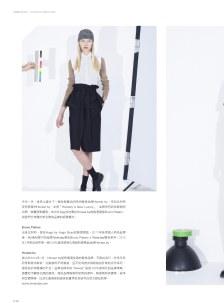 2012-July-打樣-16