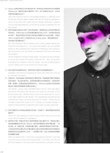 2012-July-打樣-18