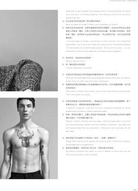 2012-July-打樣-21