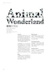 2012-July-打樣-46