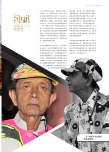 2012-July-打樣-57