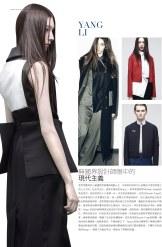 2012-July-打樣-74