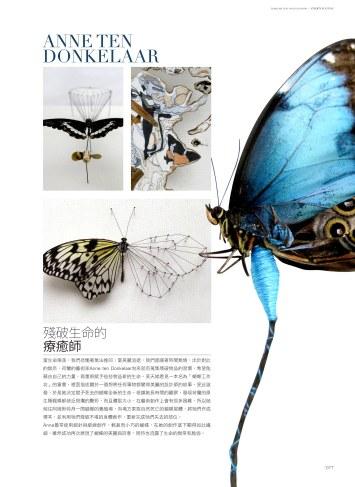 2012-July-打樣-77