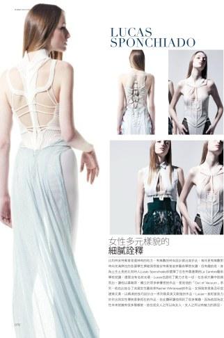 2012-July-打樣-78