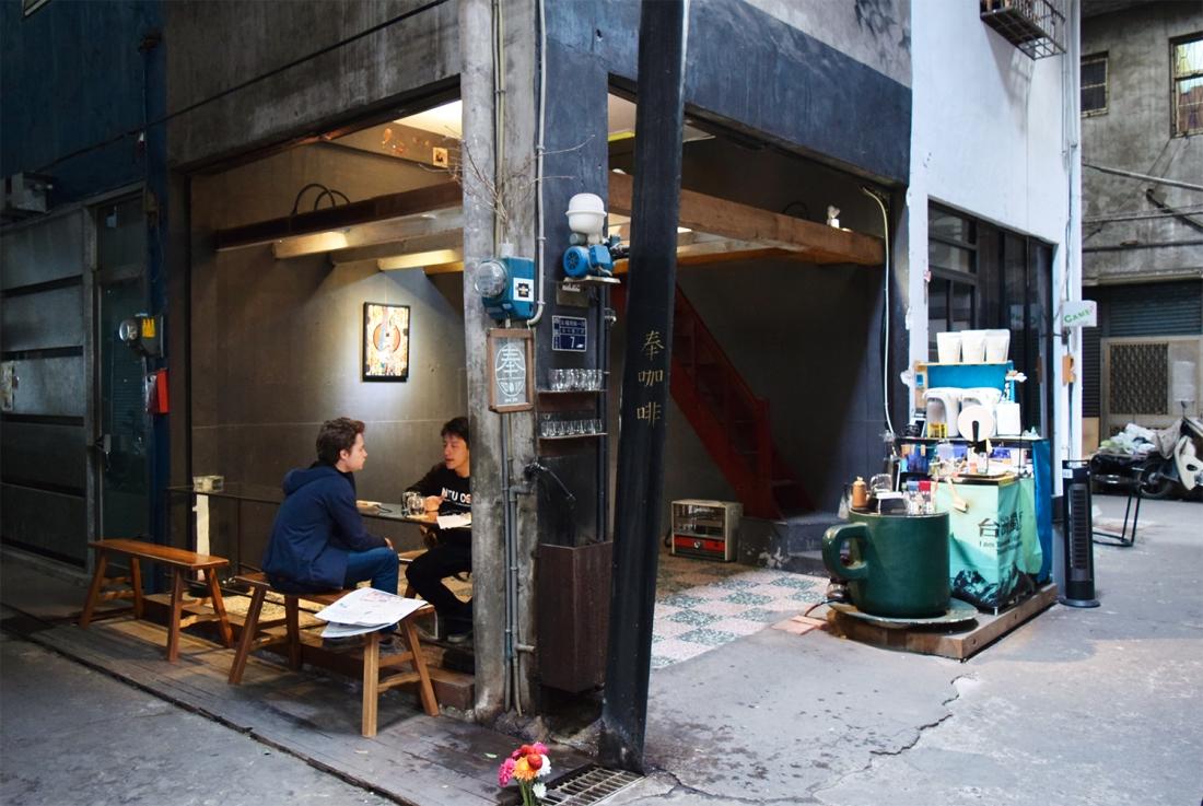 奉咖啡沒有華麗裝潢,但卻讓人不住流連忘返(攝影/Yuling Chiu)