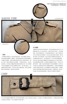 vol10打樣-111